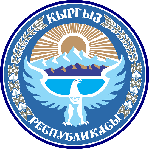 National emblem of Kyrgyzstan